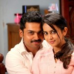 Theeran Adhikaram Ondru Movie (10)