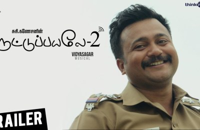 Thiruttuppayale 2 Trailer