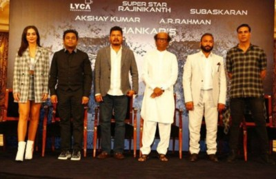 2.0 Audio Launch