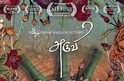 Aruvi Movie1