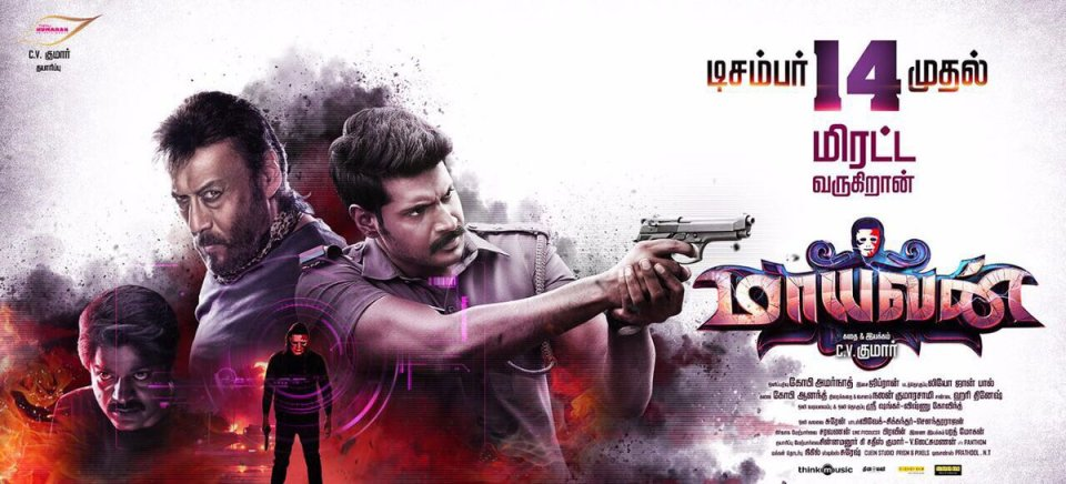 Mayavan Movie