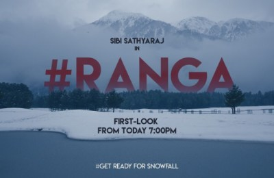 Ranga Movie