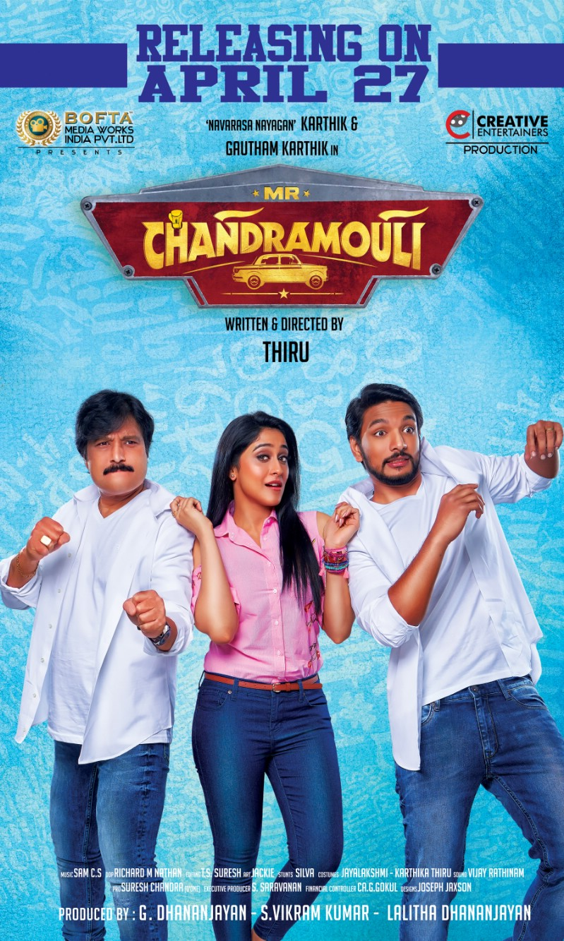 Mr.Chandramouli Movie (1)