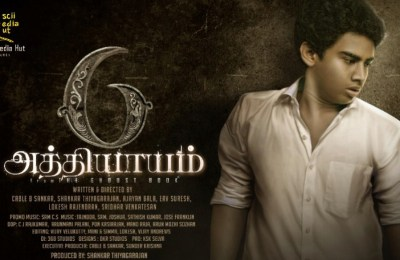 6 Athiyayam Movie