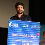 Natpuna Ennanu Theriyuma Movie (7)