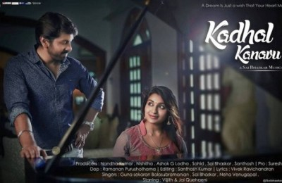 Kadhal Kanavu - Official Music Video