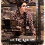 SAMANTHA FIRST LOOK - TAMIL