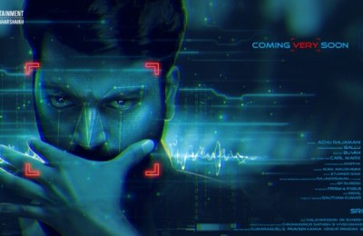Mugam Movie First Look Poster Released By Director Balaji Sakthivel