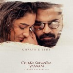 CVV-Tam-30x40-couple-simbu-02