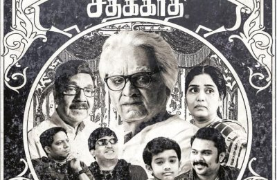 seethaathi-review