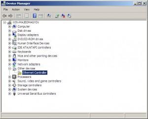 intelprove-w2008-1