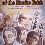 The Founder OF the Konko Faith