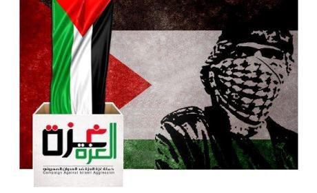 donasi peduli palestina