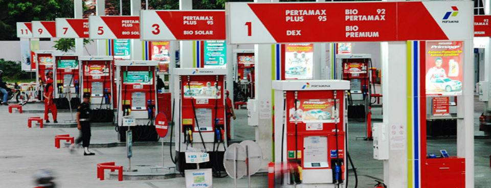 Lowongan Kerja Pns Januari 2013 Lowongan Kerja Bank Bri Jawa Tengah Agustus 2016 Terbaru 960 X 368 Jpeg 103kb Penambahan Spbu Milik Pertamina Di Malang