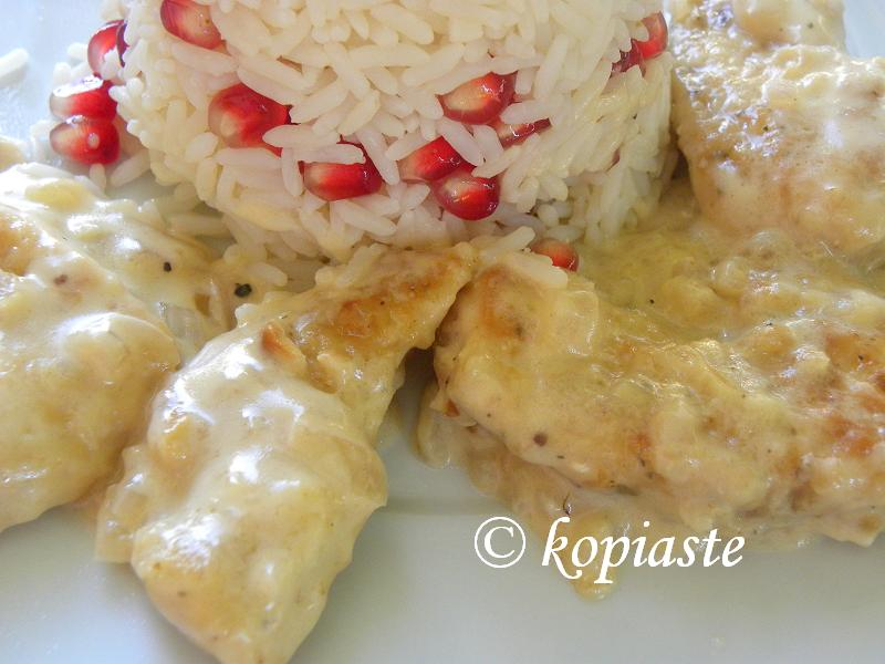Chicken Fricasse Rice with pomegranate