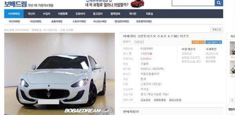 Tao's car post