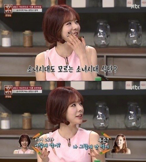 "Sunny ""Take Care Of My Fridge"""