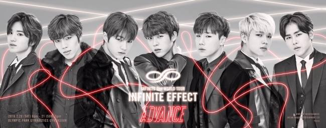 Image: Infinite's Facebook / Woollim Entertainment