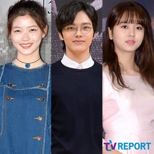 1 kim yoo jung yeo jin goo kim so hyun