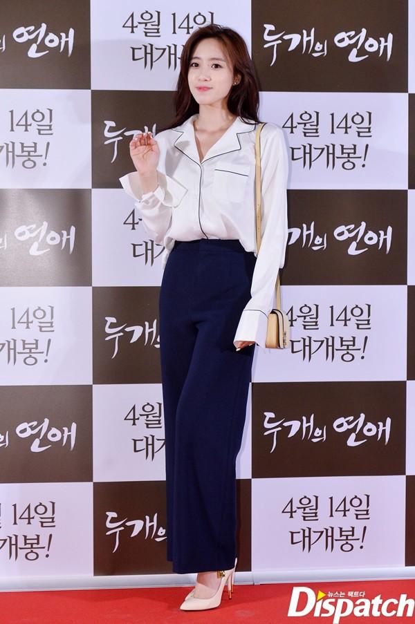 Image: T-ARA Eunjung / Dispatch