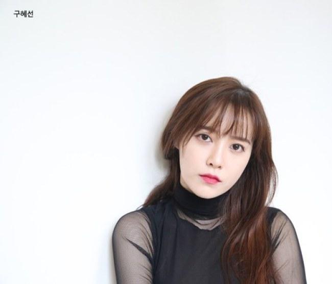 Image: Goo Hye Sun