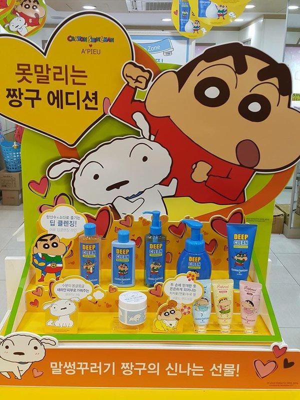 A'Pieu X Crayon Shin Chan