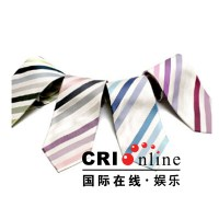 Nice Men's Ties | Korean Fashion Accessories