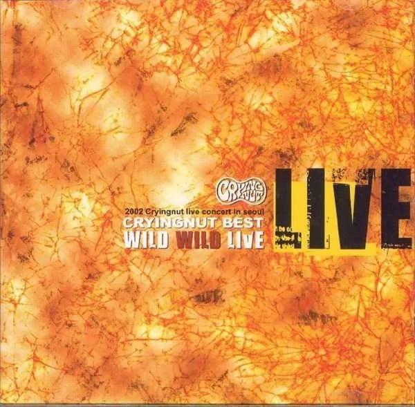 crying nut best wild wild live