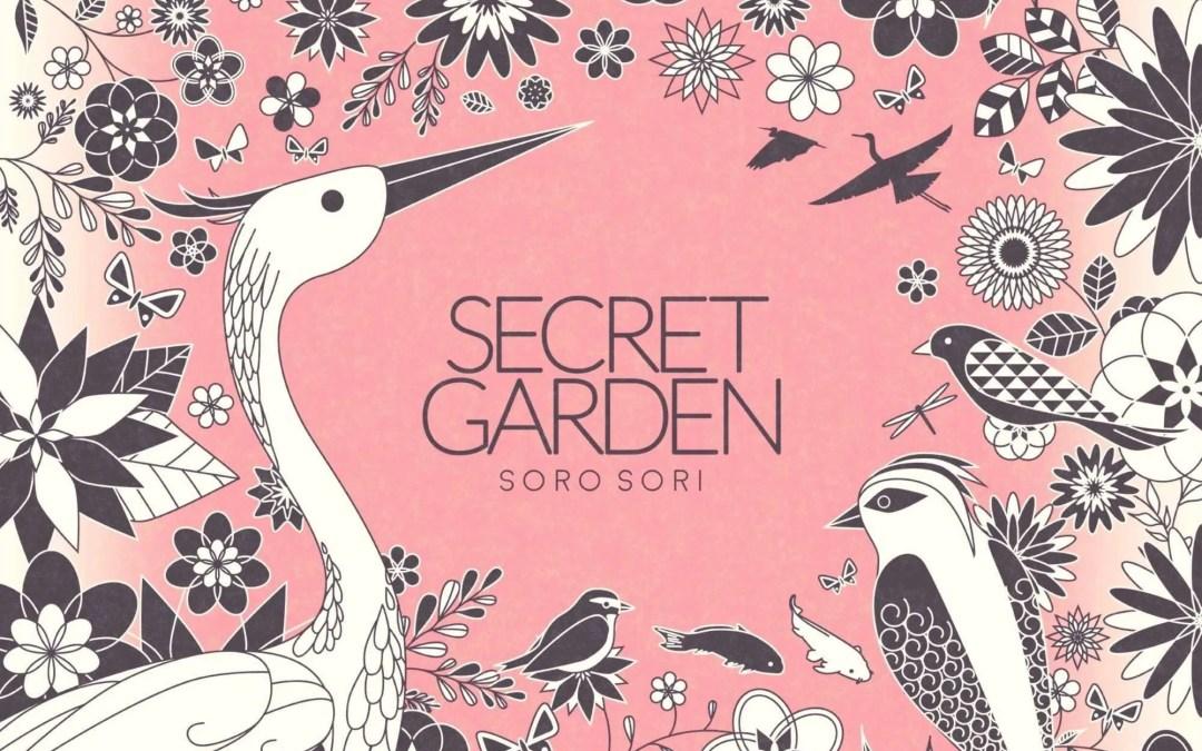 Soro Sori (서로소리) : Secret Garden