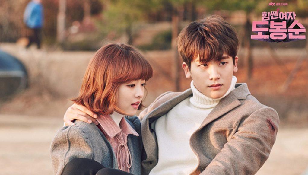 Nam Joo Hyuk Cute Wallpaper Strong Woman Do Bong Soon E A Quebra Dos Estere 243 Tipos