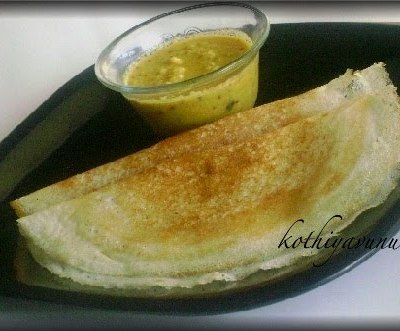Dosa – Dosha Recipe – South Indian Breakfast | Indian Style Rice Crepes