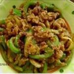 Capsicum – Bell Pepper Peanut Masala Recipe