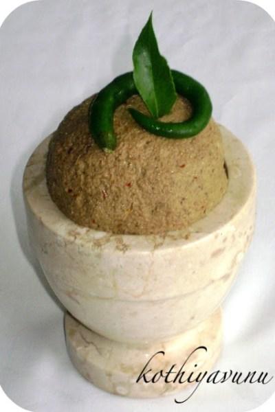 Pavakka Chammanthi Recipe | Kaipakka Chammanthi Recipe | Bitter Gourd Chutney Recipe