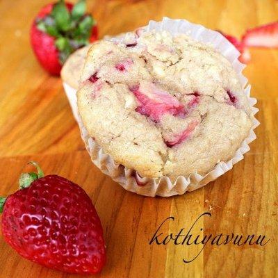 Strawberry Almond Muffins | Strawberry Muffins Recipe