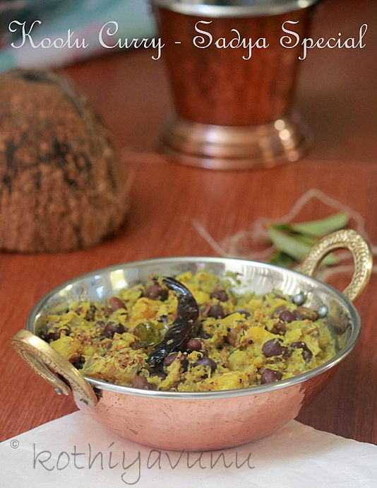 Kootu Curry - Sadya Special /Roasted Coconut with Mixed Vegetables & Chickpeas