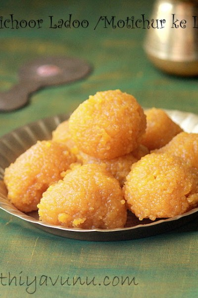 Motichoor Ladoo Recipe – Motichur ke Laddu Recipe – Indian Sweets