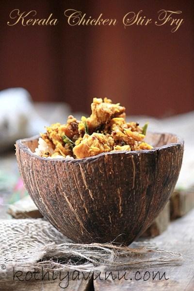 Nadan Kozhi Thoran Recipe – Chicken Thoran Recipe – Kerala Stir Fried Chicken