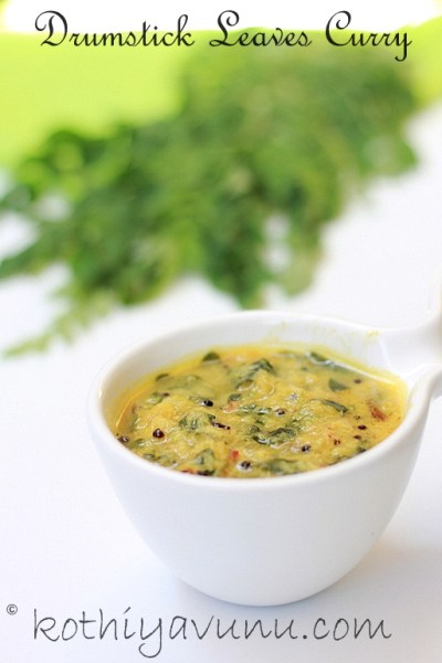 Muringayila Parippu Curry Recipe – Drumstick Leaves Curry with Toor Dal