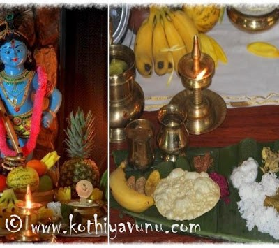 Kerala Sadya Recipes – Happy Vishu 2016