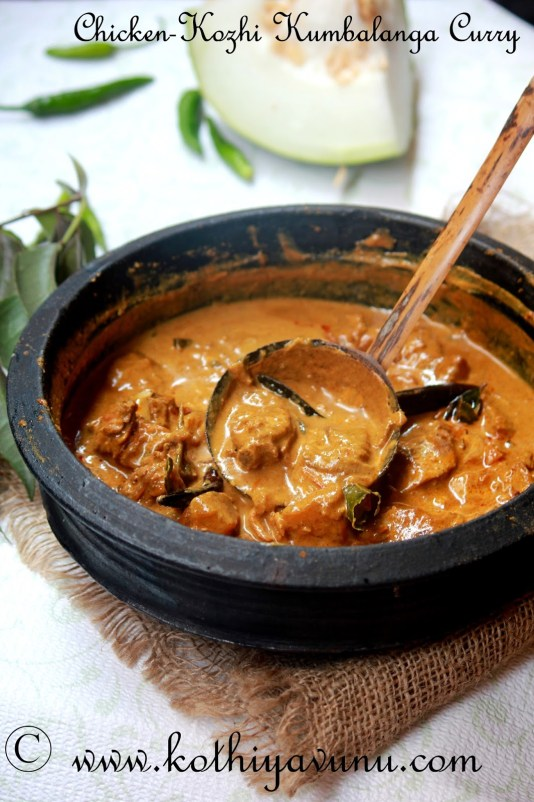 Chicken-Kozhi Kumbalanga Curry |kothiyavunu.com