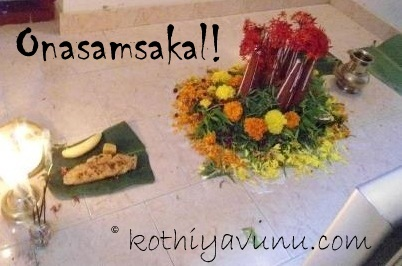 Onam Recipes - Thrikkakara appan  |kothiyavunu.com