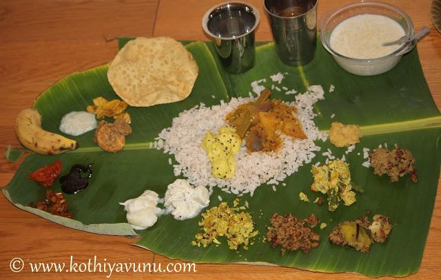 Onam Recipe -Onam Sadya - Kerala Sadya |kothiyavunu.com