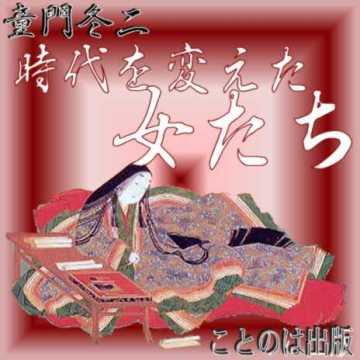 koto0069