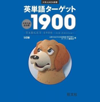 koto1460