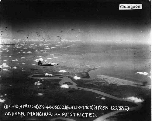 altitude black and white photo
