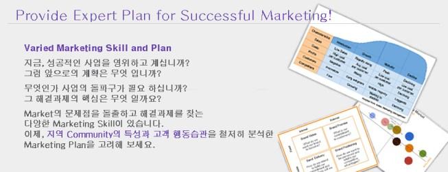 1_Market-image-AB