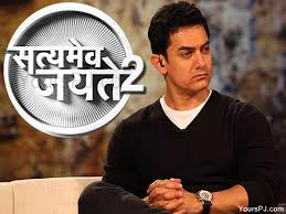 #SatyamevJayate –  Aamir Khan –...