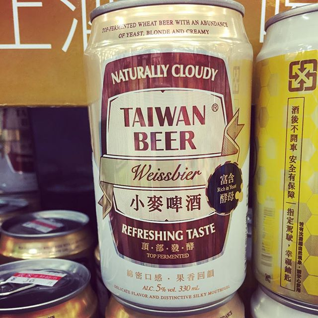 Taiwan Beer, jetzt auch als Weißbier #taiwanbeer #weissbier