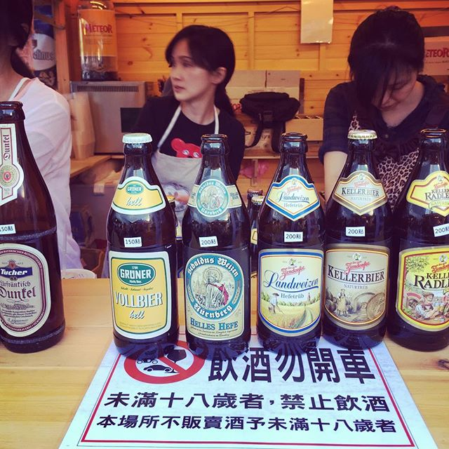 Fair selection of beer from Nuremberg and Fuerth at the Weihnachtsmark in Taipei #tucher #grünerbier #taipei