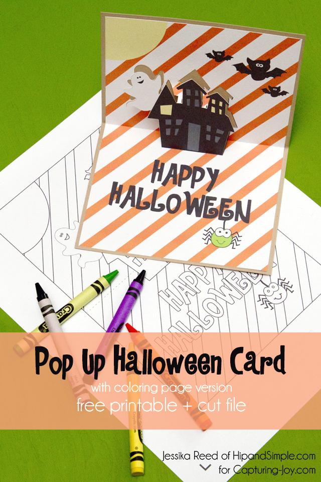 Printable Halloween Card - Free Pop Up Halloween Card
